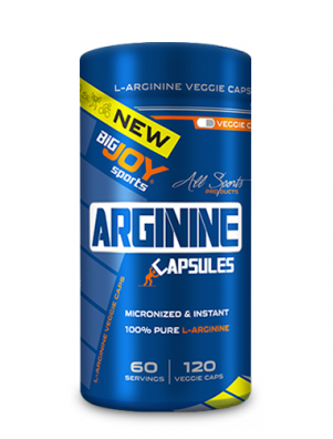 Arginine Capsules
